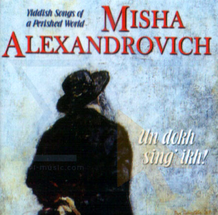 Un Dokh Sing Ikh! Por Misha Alexandrovich