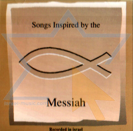 Songs Inspired By the Messiah by Various