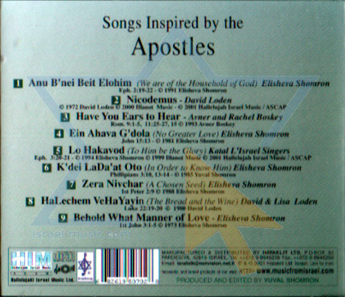 Songs Inspired By the Apostles by Various
