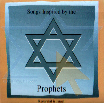 Songs Inspired By the Prophets by Various