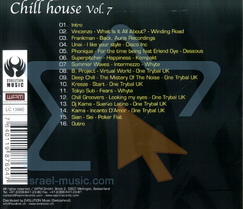 Chill House - Vol. 7 by Various