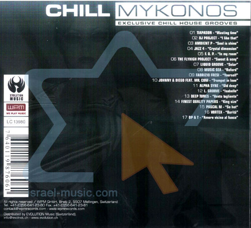 Chill Mykonos by Various
