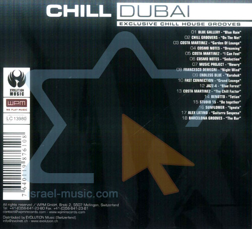 Chill Dubai by Various