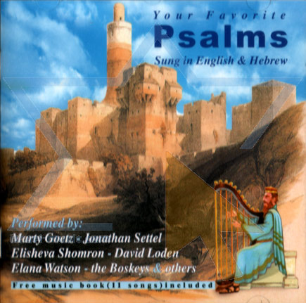 Your Favorite Psalms by Various