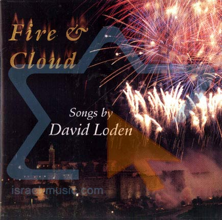 Fire and Cloud by David Loden