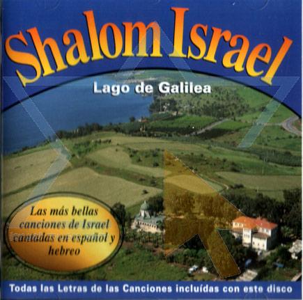 Shalom Israel - Lago de Galilea by Various