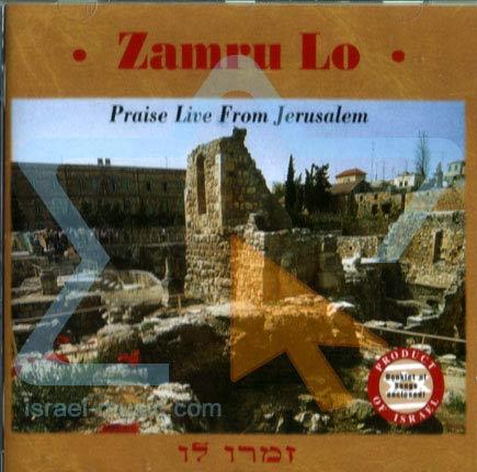 Zamru Lo by Various