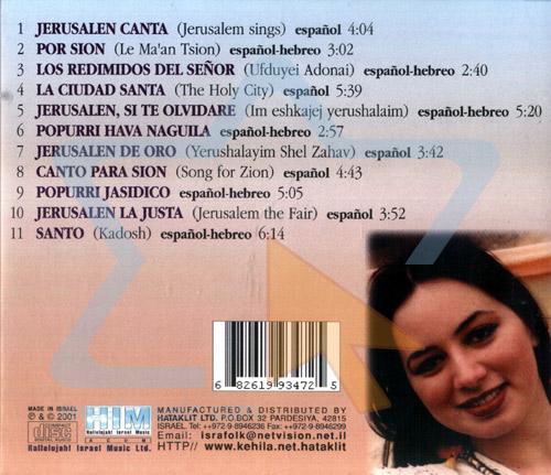 Jerusalem Cantando by Montserrat Franco