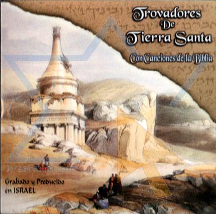 Trvadores de Tierra Santa by Trvadores de Tierra Santa