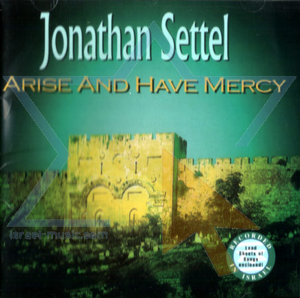 Arise and Have Mercy لـ Jonathan Settel