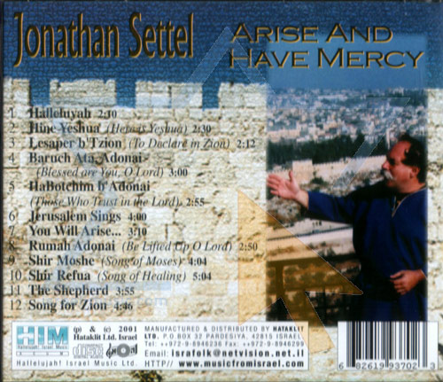 Arise and Have Mercy by Jonathan Settel
