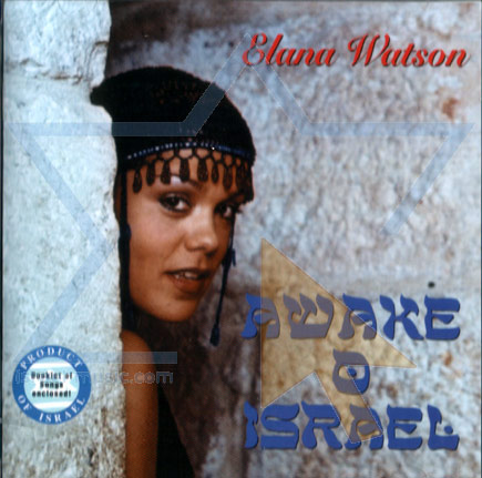 Awake O Israel by Elana Watson