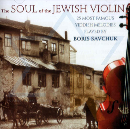 The Soul of the Jewish Violin Par Boris Savchuk