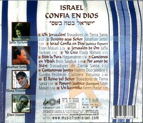 Israel Betaj Bashem by Various