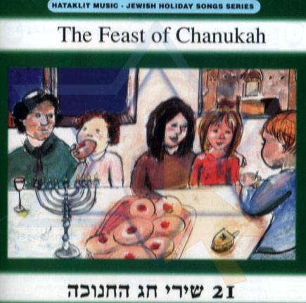 The Feast of Hanukkah Por Various