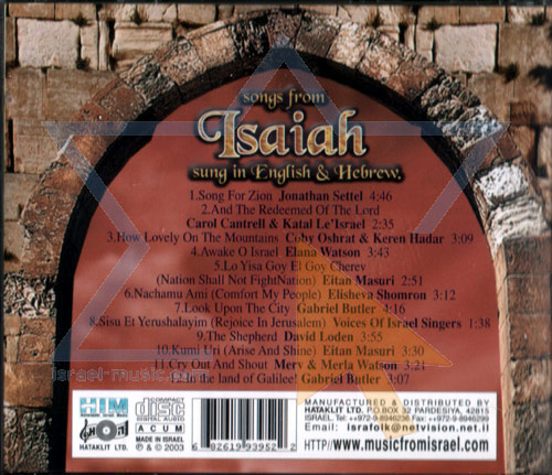 Songs of Isiah - Various