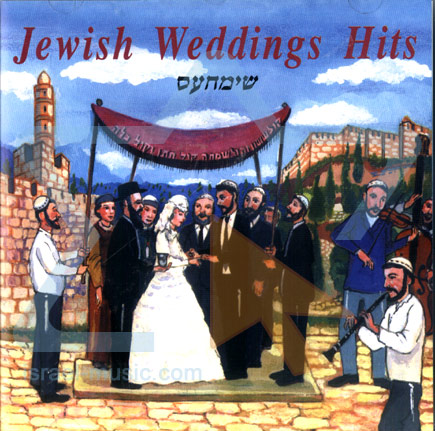 Jewish Weddings Hits - Various