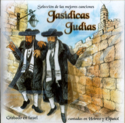 Jasidicas Judias by Various