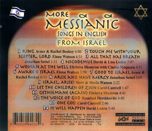 More Messianic Songs in English from Israel - Various