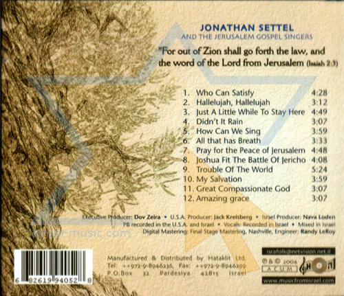 Gospel from Jerusalem - Jonathan Settel