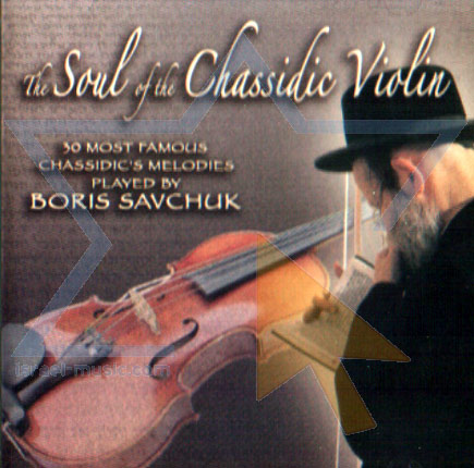 The Soul of the Chassidic Violin Par Boris Savchuk