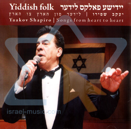 Songs from Heart to Heart Par Yaacov Shapiro