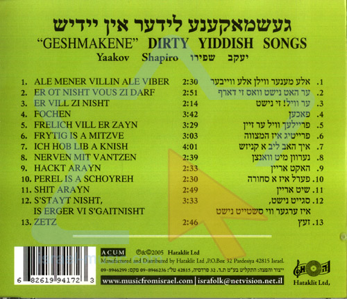 Yiddish Songs My Zayde Never Sang for Me by Yaacov Shapiro