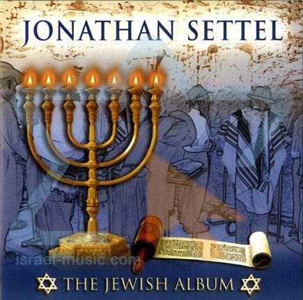The Jewish Album Por Jonathan Settel