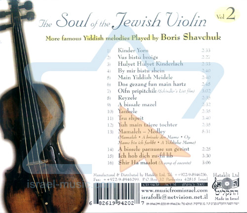 The Soul of the Jewish Violin - Vol. 2 by Boris Savchuk