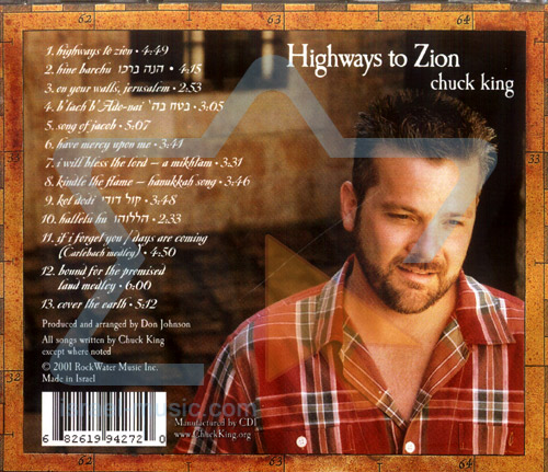Highways to Zion-A Journey in Worship by Chuck King