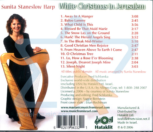 White Christmas in Jerusalem by Sunita Staneslow
