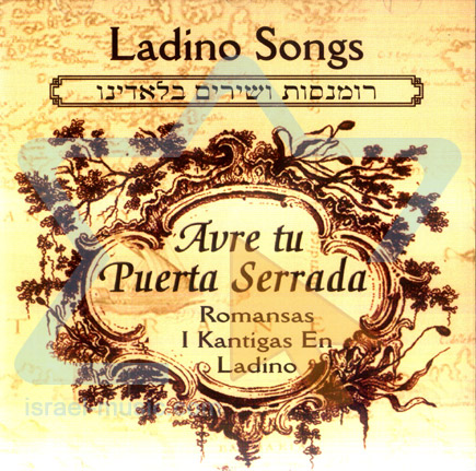 Ladino Songs by Various