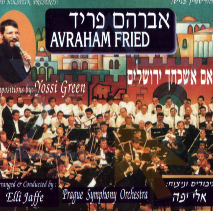 If I Will Forget You Jerusalem - Avraham Fried