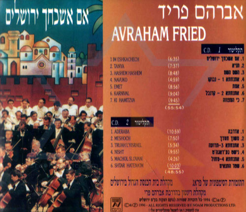 If I Will Forget You Jerusalem by Avraham Fried