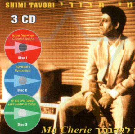 Ma Cherie by Shimi Tavori