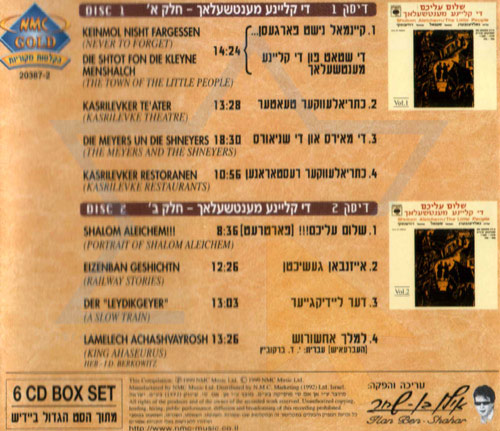 Original Israel Yiddish Casts Vol.2 by Various