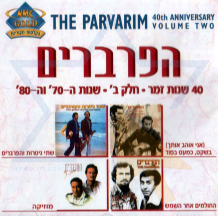 40th Anniversary Vol. 2 by The Parvarim