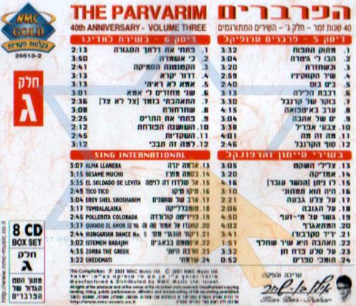 40th Annivarsary - Vol. 3 by The Parvarim
