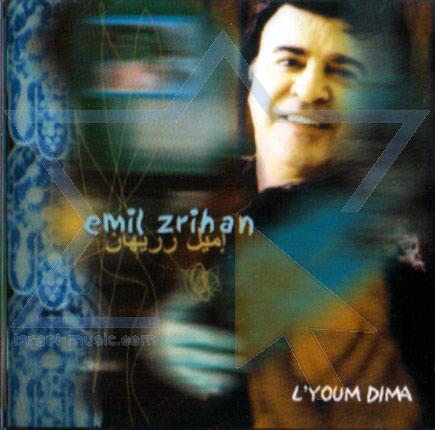 l'youma Dima by Emil Zrihan