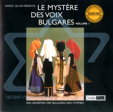 Various - Parade Des Succès N°9