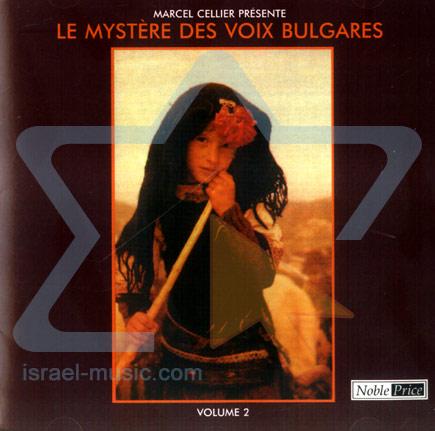 Le Mystere Des Voix Bulgares Vol. 2 by Various