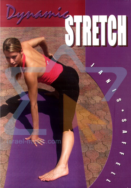 Dynamic Stretch by Janis Saffell