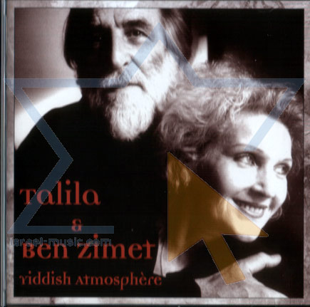 Yiddish Atmosphere by Talila & Ben Zimet