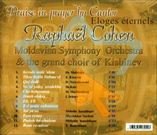 Praise in Prayer by Cantor Raphael Cohen