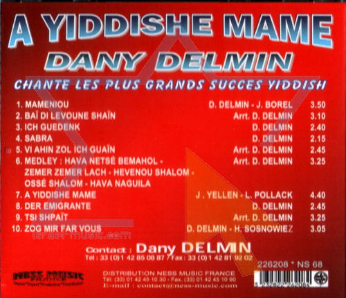 A Yiddishe Mame by Dany Delmin