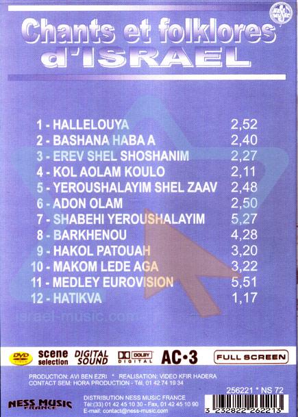 Chantes Et Folklores D'Israel by Sem Azar