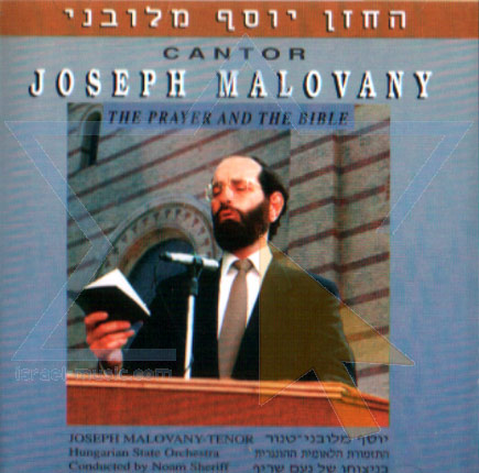 The Prayer and the Bible - Cantor Joseph Malovany