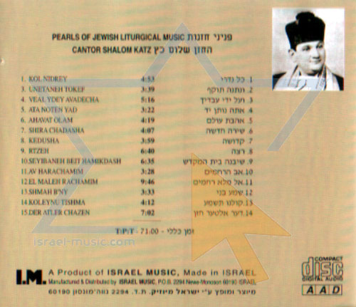 Pearls of Jewish Liturgical Music by Cantor Shalom Katz