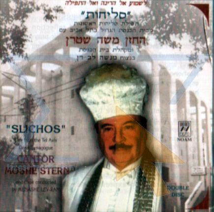 Slichot - Cantor Moshe Stern