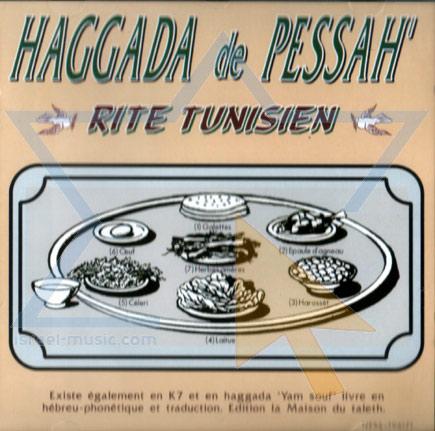 DE PDF PESSAH HAGADA